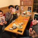 第9回 読書会レポート 2018年3月6日(火)