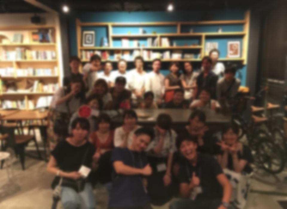 第1回 カフェでオフ会 開催レポート 2018年8月25日(土)