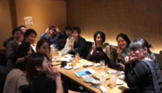 博多で読書会 年末オフ会 開催レポート 2018年12月1日(土)