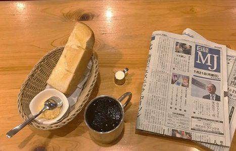第3回 ブクラボ朝活レポート(1/21)