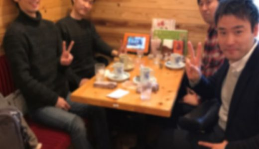 第4回 ブクラボ朝活レポート(1/26)