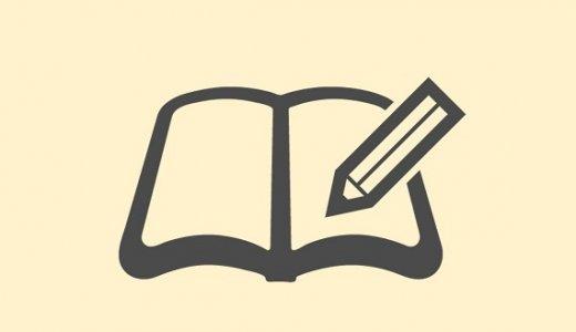 <お知らせ>5月以降の博多で読書会について