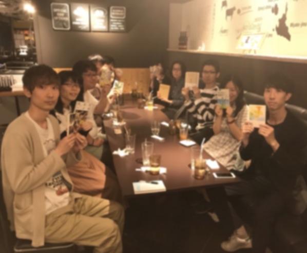 hakatabook-photo2
