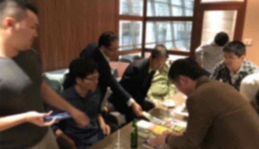 第86回 読書会レポートー『日本のミステリー』ー