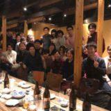 ブクラボ2019忘年会開催レポート(12/07)