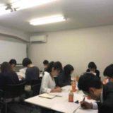 第1回ブクラボABD読書会 開催レポート(12/13)