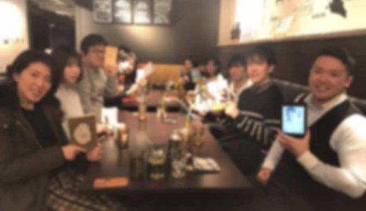第105回 読書会レポート『ウエンツVS草薙』