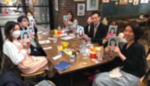 3/20(金) 課題本読書会レポート『82年生まれ、キム・ジヨン』