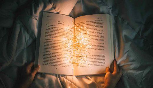 オンライン読書会のやり方・進め方について