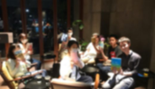 博多で読書会 開催レポート(2020年6月27日)