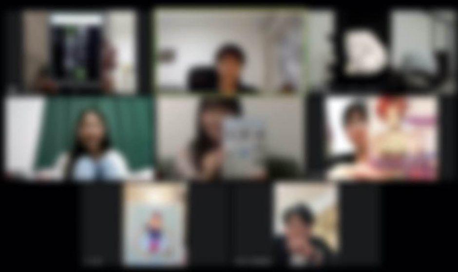 6月10日オンライン読書会